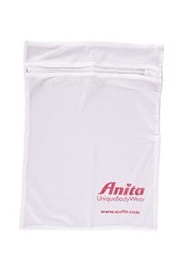Anita Extras Wäschesäckchen, Serie Wäschesäckchen